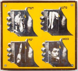 "A Wallace Berman ""Verifax"" collage"
