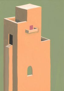 Building, (2013), gouache on paper, 10 by 7 inches